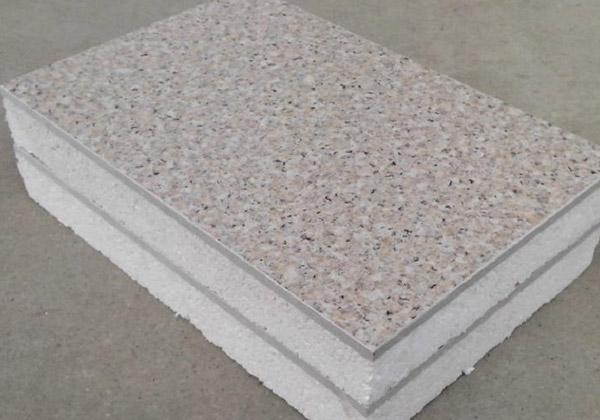 复合石膏板厂家
