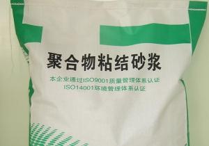 荆州气块粘结砂浆