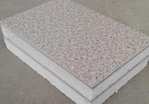 荆州复合石膏板厂家